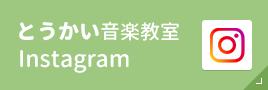 上柿 良太 facebook