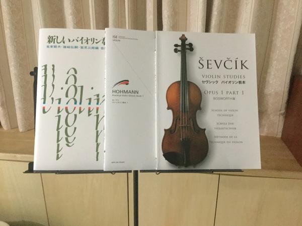 明日からバイオリンのレッスンです。