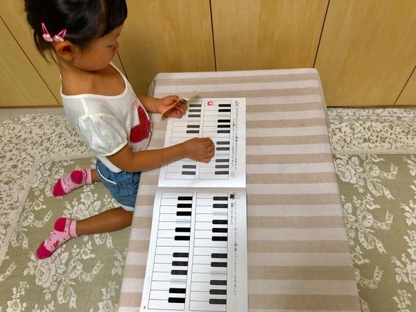 3歳児のレッスン  鍵盤ワーク