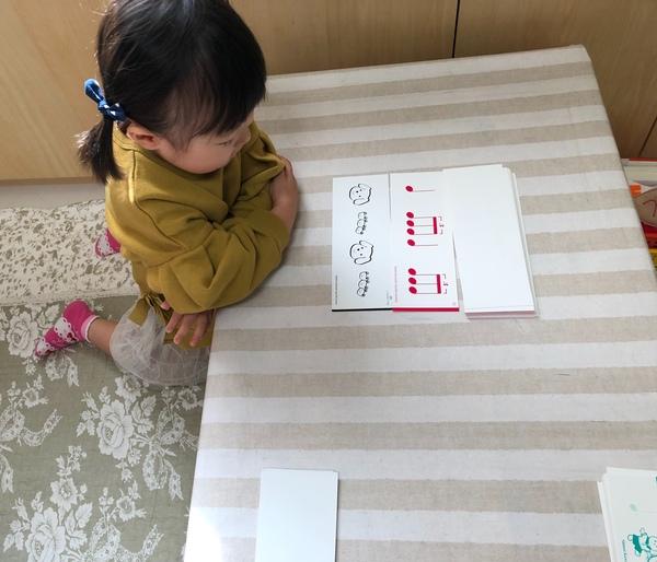 3歳児のレッスン リズム編