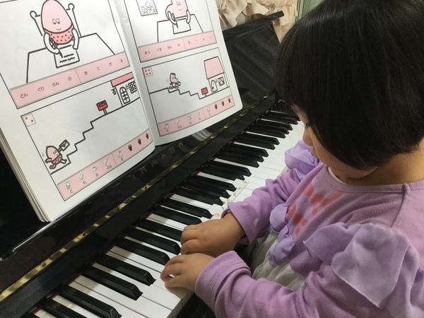 姉妹でピアノ頑張ってま〜す!